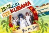 Moi dix Mois to Rock Russia at Kubana Festival 2014