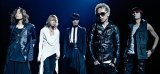 "DIR EN GREY's ""DUM SPIRO SPERO at NIPPON BUDOKAN"" Blu-Ray/DVD to Be Released in July"