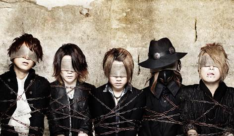 [Jrock] Nightmare's Upcoming Single Debuts on Doreiku Trailer