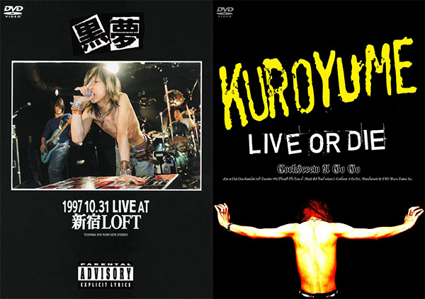 [Jpop] Kuroyume To Release Three Blu-rays this June
