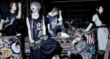 "SuG Announces ""B.A.B.Y."""