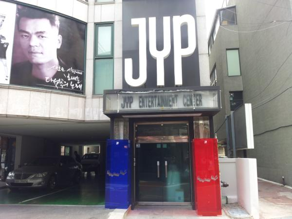 JYP Entertainment Under Investigation For Receiving Illegal Funds
