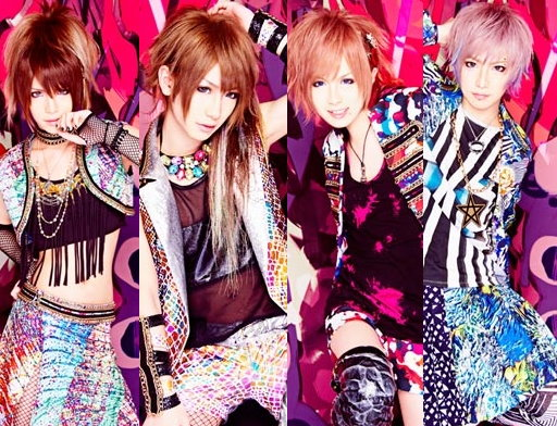 [Jpop] Lezard to Release