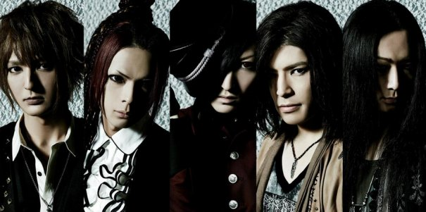 [Jrock] Matenrou Opera Dishes Out Title and Tracklist of Upcoming Single