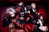 REIGN to Release 3rd Single in July