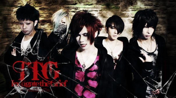 """ex-REDRUM's Vocalist Forms New Band """"I.T.G"""""""