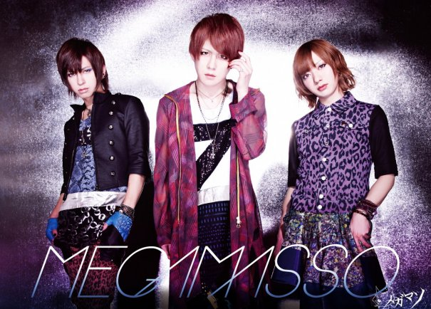 [Jrock] Megamasso to Release New Single and Best Album
