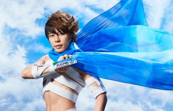 [Jrock] T.M.Revolution Helps You Cope With Itchy Genitals