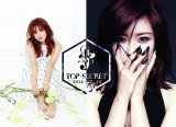 SECRET's Hyosung Reveals Details Of Upcoming Solo Debut
