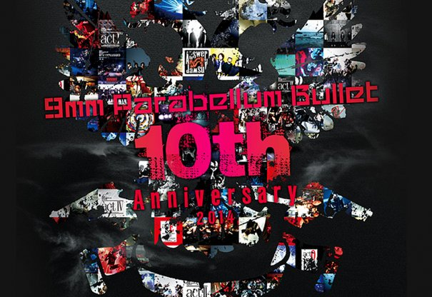 [Jrock] 9mm Parabellum Bullet Reveals Information on Greatest Hits Album