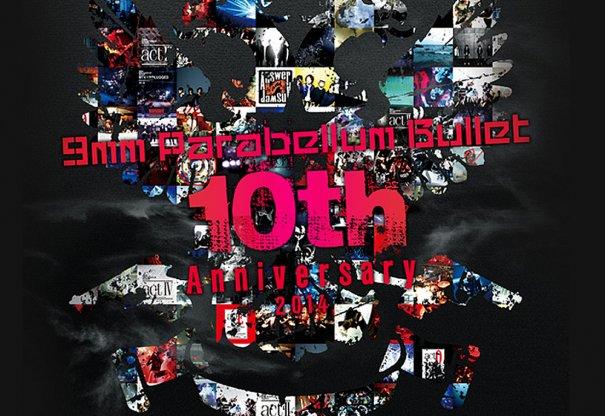 9mm Parabellum Bullet Reveals Information on Greatest Hits Album