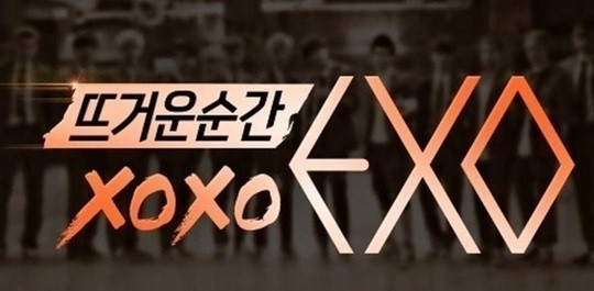 "EXO Confirmed Broadcast Date For Reality Show ""xoxo EXO"""