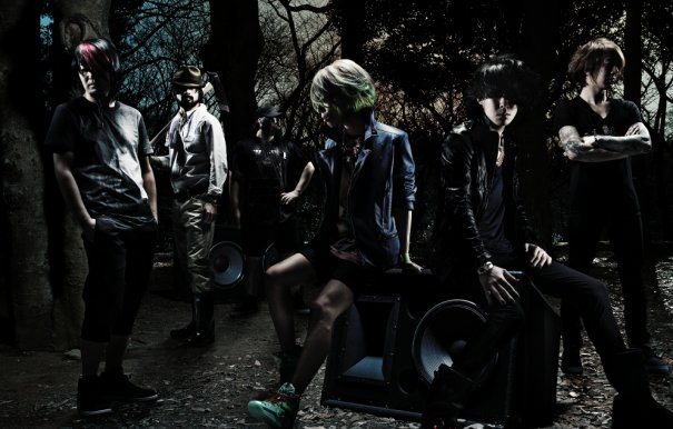 [Jrock] Fear, and Loathing in Las Vegas Escalates to PHASE 2 with New Album