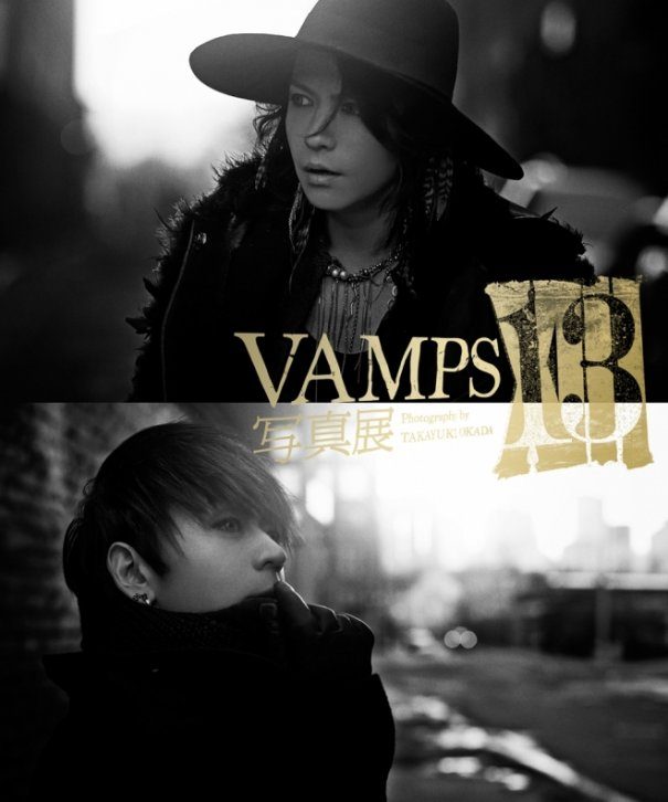 VAMPS 13 Photobook Release and First Ever Photo Exhibit Happening in June