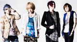 DIV Shares Point of View on New Maxi Single