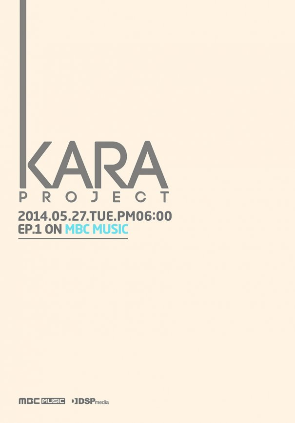 KARA's Recruitment Program Set To Debut On May 27