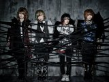 "DaizyStripper Reveals Details on Upcoming Album ""TRAGUS"""