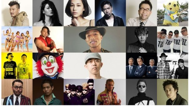 [Jpop] EXILE, TERIYAKI BOYZ & m-flo Members Join Pharrell Williams in Star-Studded Japanese MV for Happy