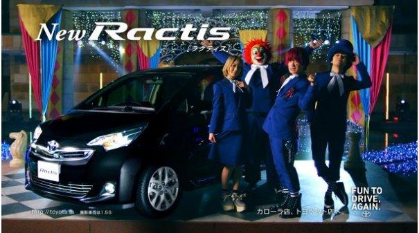 SEKAI NO OWARI Reignites the Starlight Parade in New Toyota CM