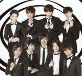Hey! Say! Jump to Release New Album