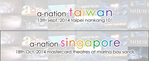 avex Group's a-nation Music Festival is Coming to Singapore and Taiwan