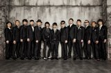 Tokyo Ska Paradise Announces Collaboration with ASIAN KUNG-FU GENERATION