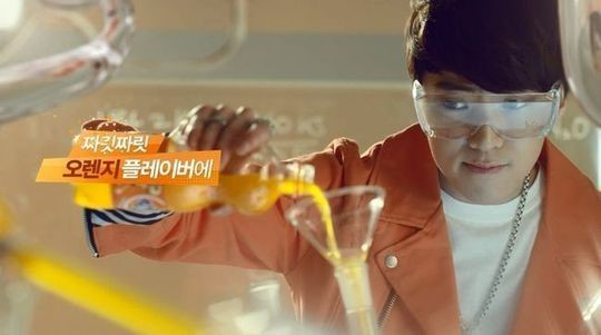 "[Kpop] WINNER & Nam Bo Ra Endorsing ""Fanta"" Beverages"