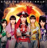 Momoiro Clover Z Teams Up with Guitar God Yngwie Malmsteen for New Single