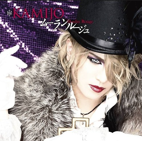 [Jrock] KAMIJO Brings Out the Kitsch in Moulin Rouge Preview