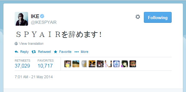 [Jpop] SPYAIR Vocalist IKE Tweets He is Quitting the Band