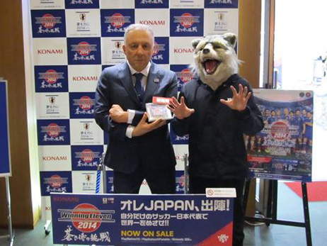 """MAN WITH A MISSION's Song to Be Included in """"Winning Eleven"""" Game"""