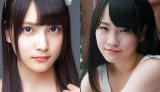 AKB48 Members Slashed at Handshake Event