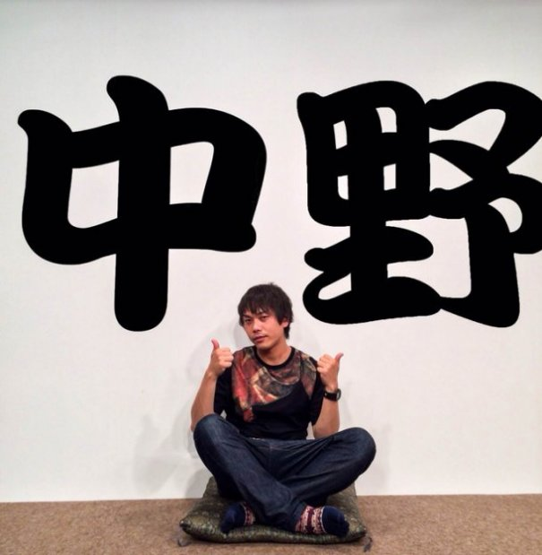 Pierre Nakano of Rin Toshite Shigure Forms a 20-Member Drum Orchestra
