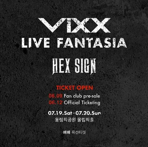 [Kpop] VIXX To Celebrate 2nd Anniversary With First Solo Tour