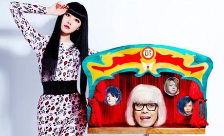 Urbangarde To comeback With New Album