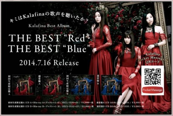 [Jpop] Kalafina To Release Best Of Album