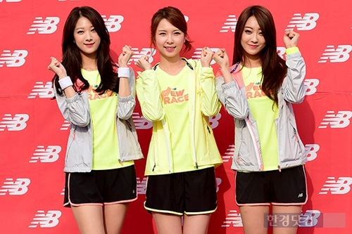 "Top Korean Artists Present At The ""2014 New Race Seoul"""