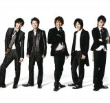 Arashi's Wakuwaku Gakou 2014 Event To Have A Public Viewing in Shanghai