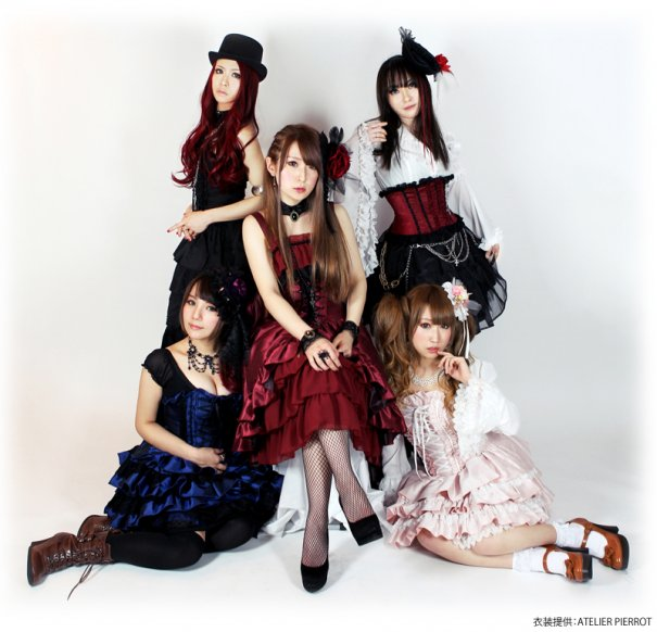 DESTROSE to Release Live DVD This Month