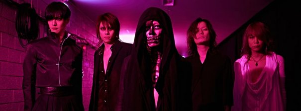 [Jrock] Dir en Grey's New DVD to Come With Bonus CD Featuring DUM SPIRO SPERO Songs in Symphonic Version