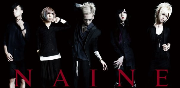 NAINE Announces New Single and Disbanding