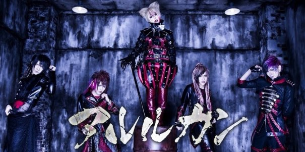 [Jpop] Arlequin to Release New Single