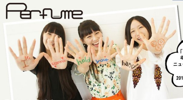 Ever Wanted to Be in a Perfume PV? Here's Your Chance