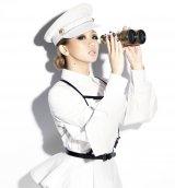 Koda Kumi To Release 57th Single In August
