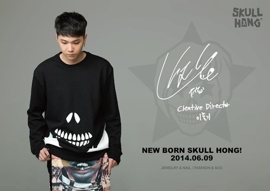 "Lee Hong Gi From FTISLAND Establishes Accessory Brand ""SKULL HONG"""