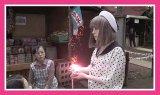 Kyary Pamyu Pamyu Discovers She's a Robot in Upcoming Fantasy Film