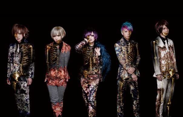 [Jrock] BugLug Announces New Single