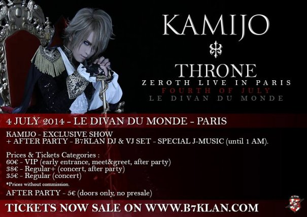 [Exclusive] JpopAsia's Interview with KAMIJO