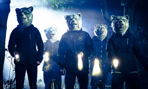 [Jrock] MAN WITH A MISSION's Song Featured in BMW's New Commercial