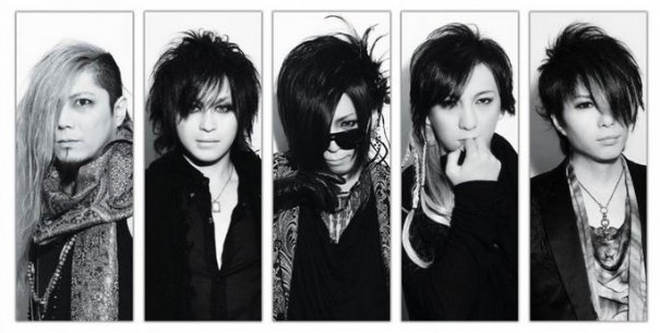 [Jrock] THE MICRO HEAD 4N'S Unleashes Parasitic Emotion this July